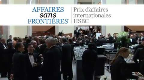 L'édition 2012 des Prix d'affaires internationales HSBC